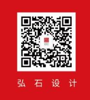 北京弘石嘉业建筑设计有限公司西安分公司