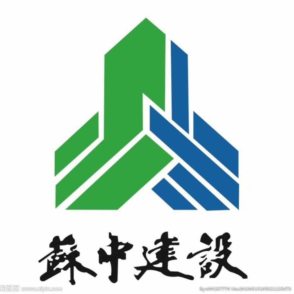 苏中建设北京分公司