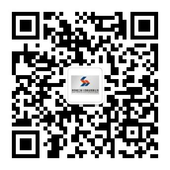 陕西建工第十四建设有限公司