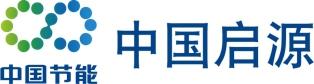 中国启源工程设计研究院有限公司
