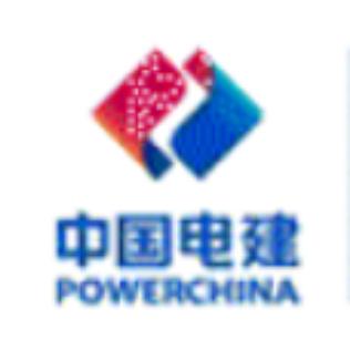 中国水利水电第三工程局有限公司