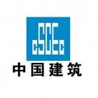 中国建筑第七工程局有限公司西南分公司