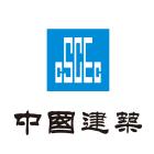 中国建筑一局(集团)有限公司北京施工总承包分公司