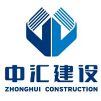 陕西中汇建设工程有限公司