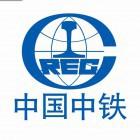 中铁七局集团第五工程有限公司