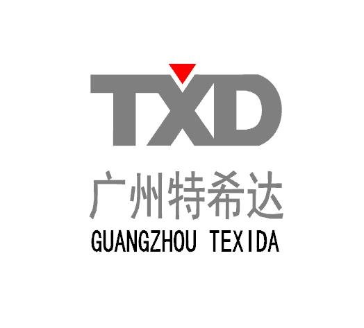 广州特希达工程设计有限公司