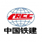 中铁十八局集团有限公司天津国际工程分公司