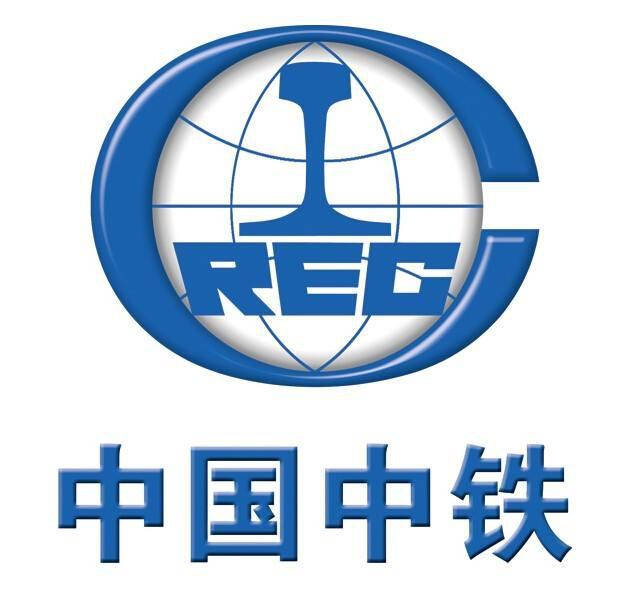 中铁七局集团西安铁路
