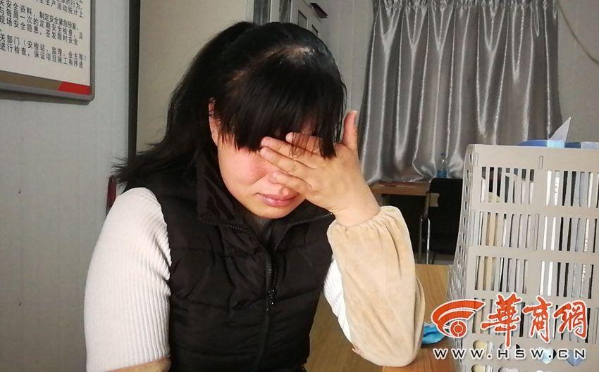 22年了你在哪?西安女塔吊司机拼命挣钱寻找母亲下落