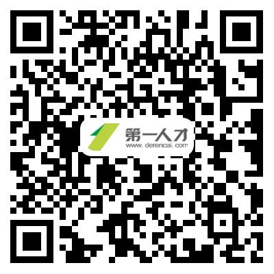 微信图片_20210528163754.png